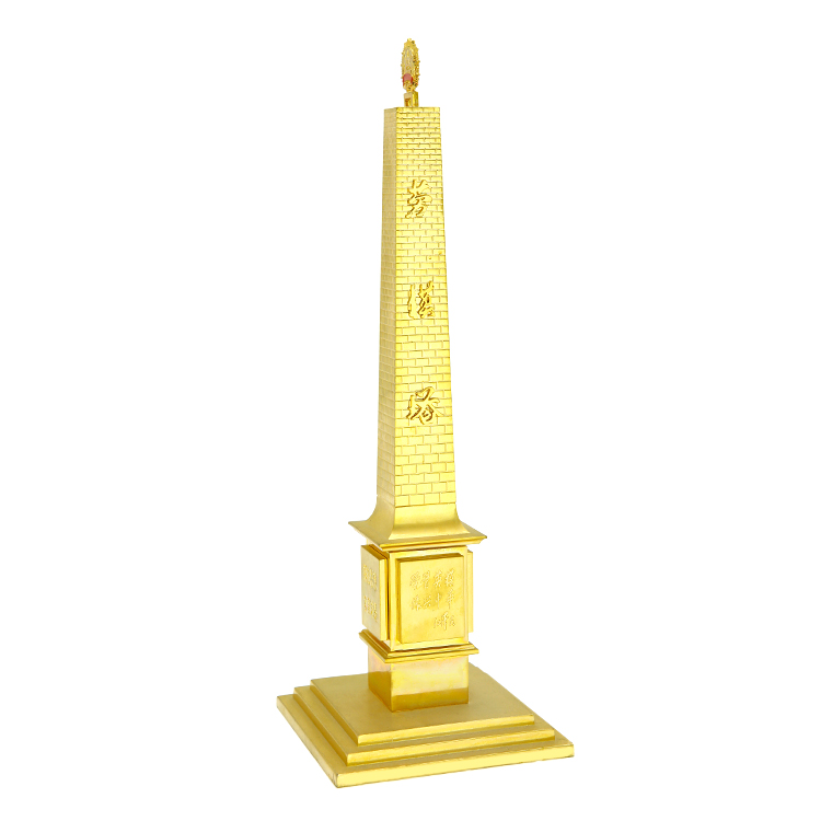 High Quality Fashion Custom Metal Tower Trophy Award