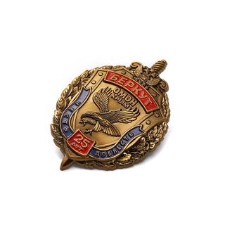 Brass Russian Eagle Police Badge