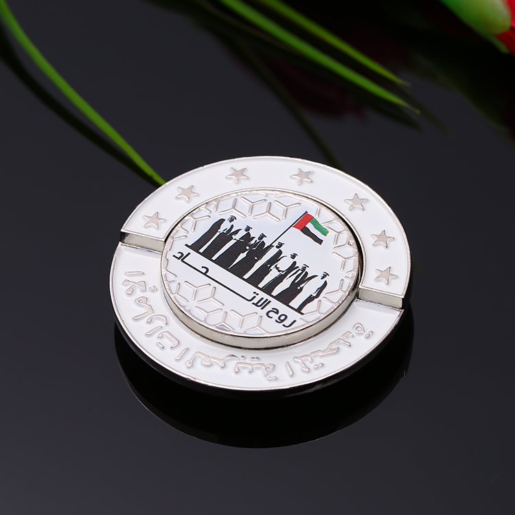 Extraordinary Advanced Rotate UAE Badge