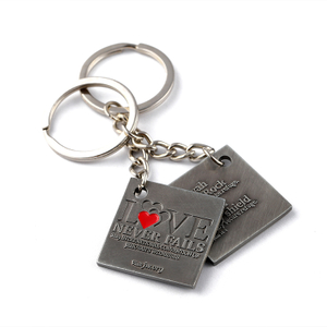 2019 Zinc Alloy Key Ring Luxury Multi Die Cut Keychain
