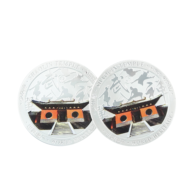 Martial Arts High Quality Commemorative Gifts Theme Souvenir Games One Coin