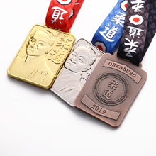 Metal Jujitsu Judo Customized Medals