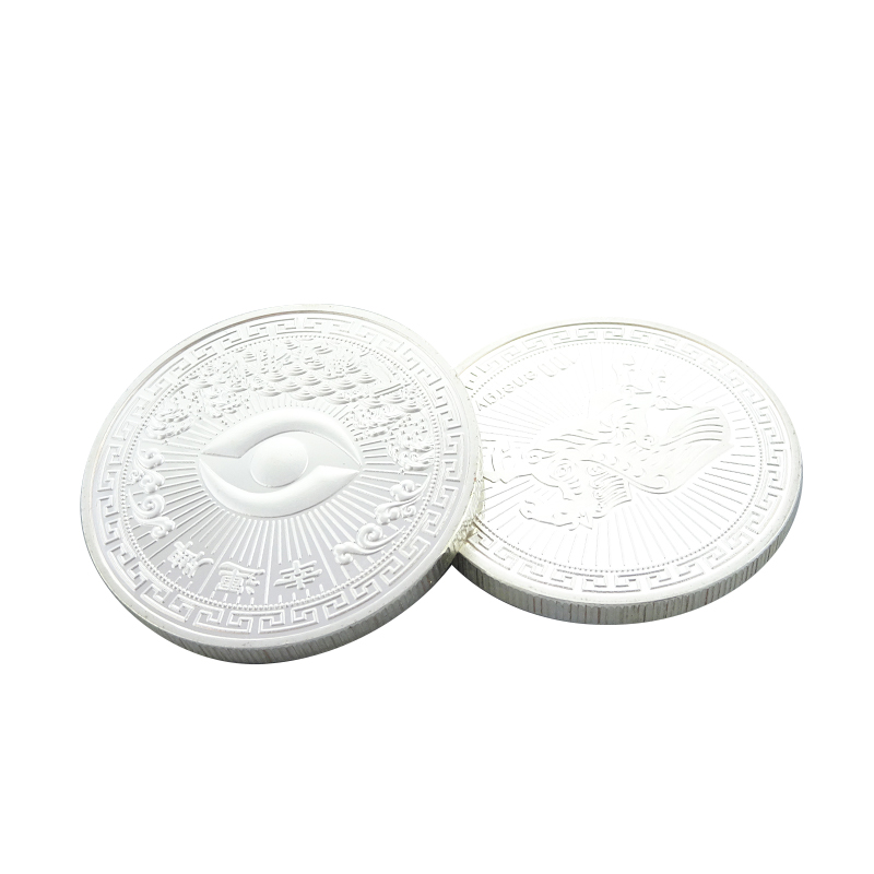 Good Luck Chinese China Silver Gold Coin Double Sided Coins